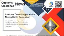 2020 September Newsletter