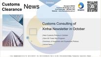 2020 October Newsletter