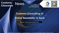 2021 April Newsletter